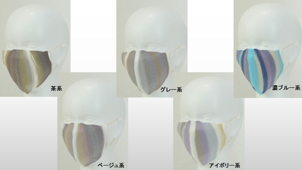 おしゃれなかすり染めのマスク 10色展開