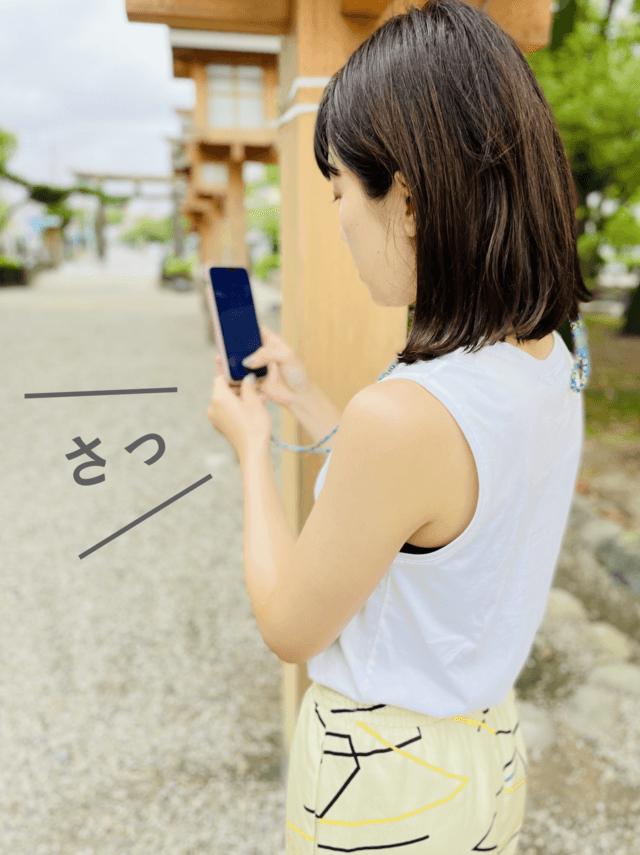 キャッシュレス決済などの機能があるスマートフォンのみを持ってお出かけする際に便利です